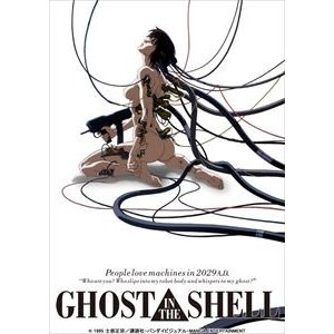GHOST IN THE SHELL/攻殻機動隊 4Kリマスターセット [Ultra HD Blu-ray]|guruguru