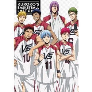 劇場版 黒子のバスケ LAST GAME<特装限定版> [Blu-ray]