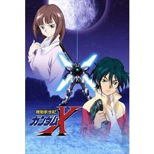 機動新世紀ガンダムX Blu-rayメモリアルボックス(期間限定生産) [Blu-ray]