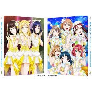 ラブライブ!サンシャイン!!The School Idol Movie Over the Rainbow(特装限定版) [Blu-ray]|guruguru