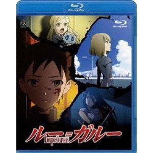 ルー=ガルー [Blu-ray]|guruguru