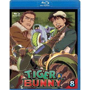 TIGER & BUNNY 8(通常版) [Blu-ray]|guruguru
