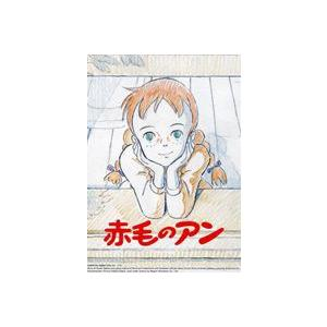 赤毛のアン Blu-rayメモリアルボックス [Blu-ray] guruguru