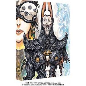 ゼイラム&ゼイラム2 Blu-ray BOX Blu-ray