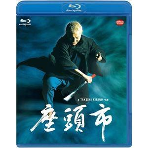 座頭市 [Blu-ray] guruguru