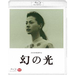 幻の光 [Blu-ray] guruguru