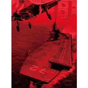 空母いぶき 特装限定版 [Blu-ray]