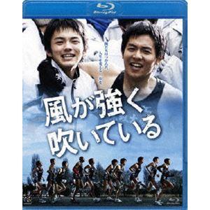 風が強く吹いている [Blu-ray] guruguru