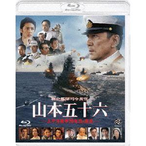 聯合艦隊司令長官 山本五十六-太平洋戦争70年目の真実-【通常版】 [Blu-ray]|guruguru