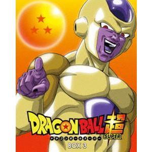 ドラゴンボール超 DVD BOX3 [DVD] guruguru