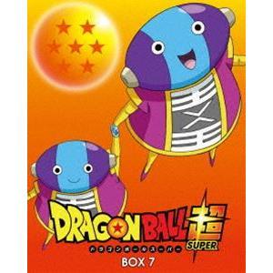 ドラゴンボール超 DVD BOX7 [DVD] guruguru