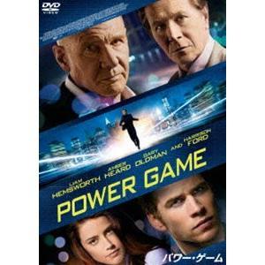 パワー・ゲーム [DVD]|guruguru