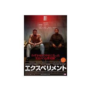 種別:DVD エイドリアン・ブロディ ポール・T・シュアリング 解説:普通の人が特殊な肩書きや地位を...
