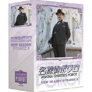 名探偵ポワロ ニュー・シーズン DVD-BOX 2 DVD