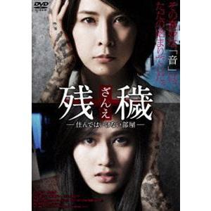 種別:DVD 竹内結子 中村義洋 解説:小説家である主人公のもとに、「部屋で奇妙な音がする」という内...