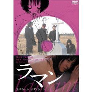 ラマン [DVD]|guruguru