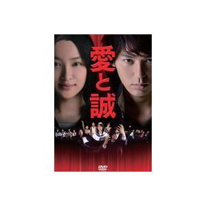 愛と誠 コレクターズ・エディション 期間限定生産(2枚組) [DVD]|guruguru