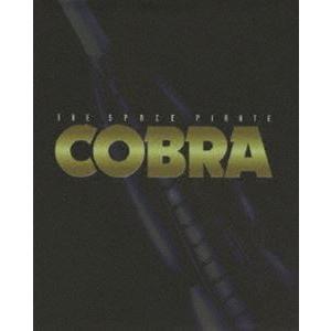 コブラ スペースパイレート Blu-ray BOX Blu-ray