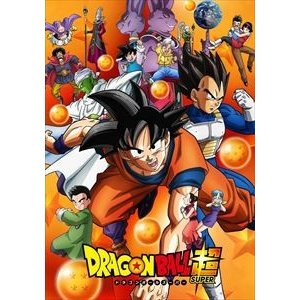 ドラゴンボール超 Blu-ray BOX5 Blu-ray