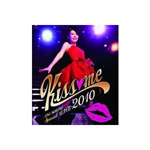 平野綾/AYA HIRANO SPECIAL LIVE 2010 〜Kiss me〜 [Blu-ray]|guruguru