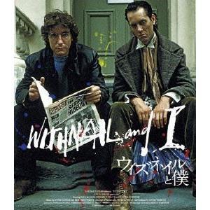 ウィズネイルと僕 [Blu-ray]|guruguru