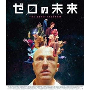 ゼロの未来 [Blu-ray]|guruguru