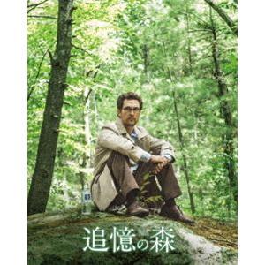 追憶の森 [Blu-ray]|guruguru