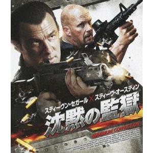 沈黙の監獄 [Blu-ray] guruguru