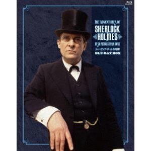 シャーロック・ホームズの冒険 全巻ブルーレイBOX [Blu-ray] guruguru