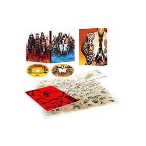 のぼうの城 豪華版Blu-ray【完全初回限定生産】 [Blu-ray]|guruguru