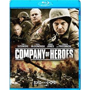 カンパニー・オブ・ヒーローズ バルジの戦い [Blu-ray]