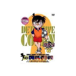 名探偵コナンDVD PART6 Vol.3 [DVD] guruguru