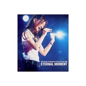 倉木麻衣/Mai Kuraki & Experience - First Live Tour 2001 ETERNAL MOMENT [DVD]|guruguru