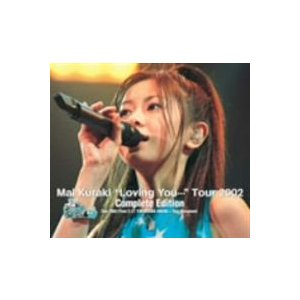 "倉木麻衣/Mai Kuraki ""Loving You・・・"" Tour 2002 Complete Edition [DVD]|guruguru"