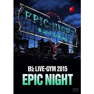 B'z LIVE-GYM 2015 -EPIC NIGHT- [DVD]|guruguru
