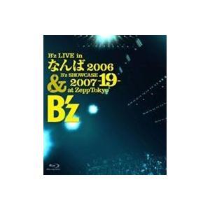 B'z/B'z LIVE in なんば 2006 & B'z SHOWCASE 2007 -19- at Zepp Tokyo [Blu-ray] guruguru