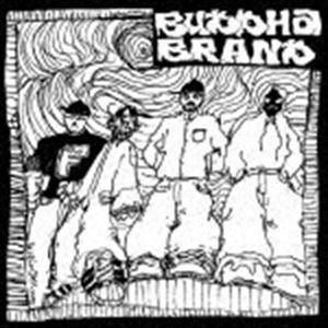 BUDDHA BRAND / これがブッダブランド!(通常盤) [CD]