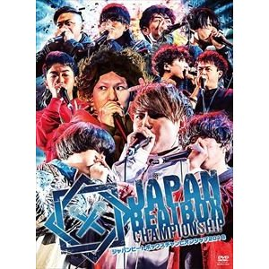JAPAN BEATBOX CHAMPIONSHIP 2018 [DVD]