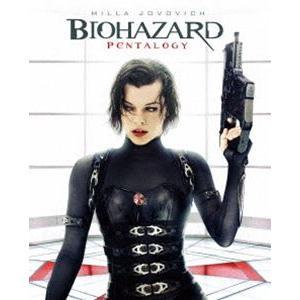 バイオハザードV リトリビューション Blu-ray ペンタロジー BOX(初回生産限定) [Blu-ray] guruguru