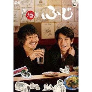 居酒屋ふじ DVD BOX [DVD]