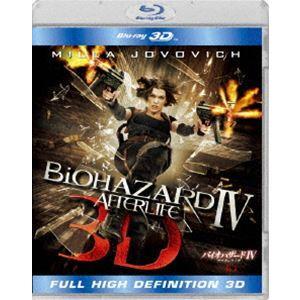 バイオハザードIV アフターライフ IN 3D [Blu-ray] guruguru