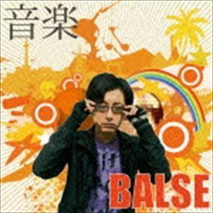 BALSE / 音楽 [CD]