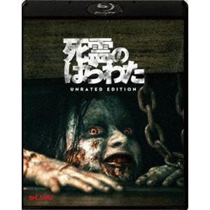 死霊のはらわた(2013)アンレイテッド・エディション [Blu-ray] guruguru