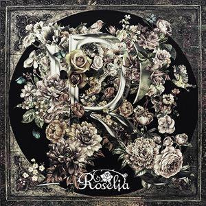 Roselia / R【生産限定盤/CD+Blu-ray】 [CD]
