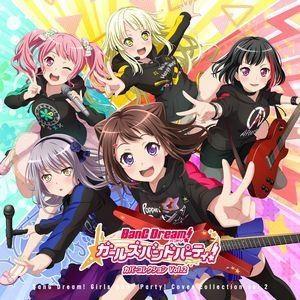 (ゲーム・ミュージック) バンドリ! ガールズバンドパーティ! カバーコレクションVol.2【通常盤】 [CD] guruguru