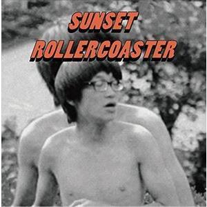 サンセット・ローラーコースター / Bossa Nova [CD] guruguru