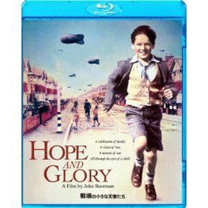 戦場の小さな天使たち [Blu-ray]|guruguru