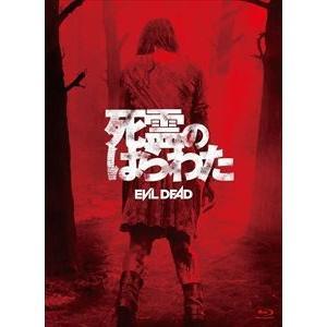 死霊のはらわた(通常版) [Blu-ray] guruguru