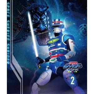 宇宙刑事シャイダー Blu-ray BOX 2 [Blu-ray] guruguru