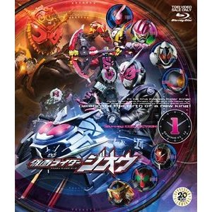 仮面ライダージオウ Blu-ray COLLECTION 1 [Blu-ray]|guruguru